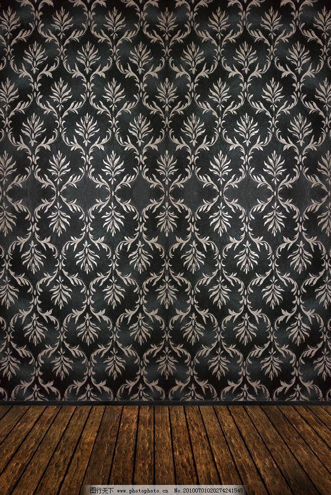 背景底纹  墙纸与地板高清图片 墙纸 地板 室内 墙壁 墙角 舞台 纹理