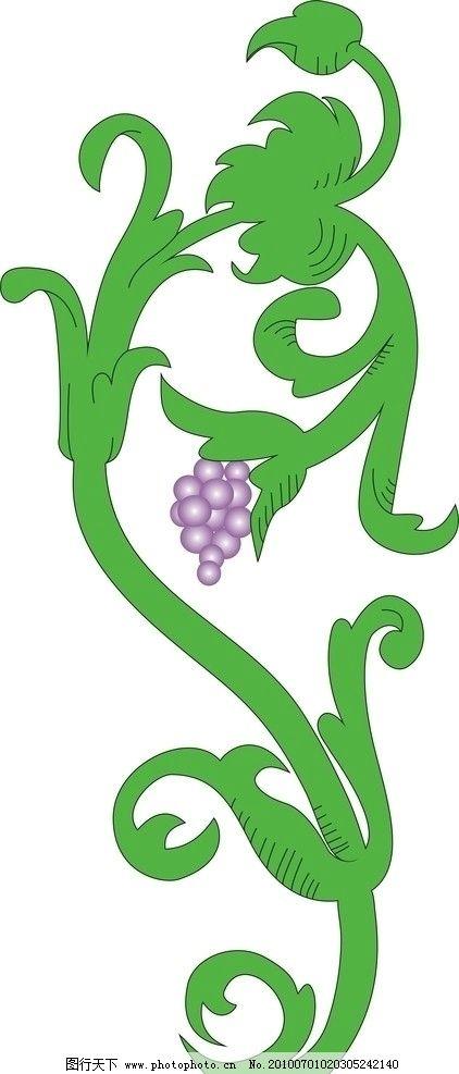 腾 绿色的叶子 紫色的葡萄 可当底纹 花边 花纹花边 底纹边框 矢量