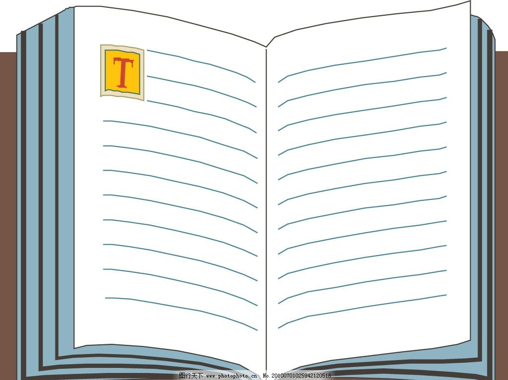 卡通书 书本 文具 学习 矢量