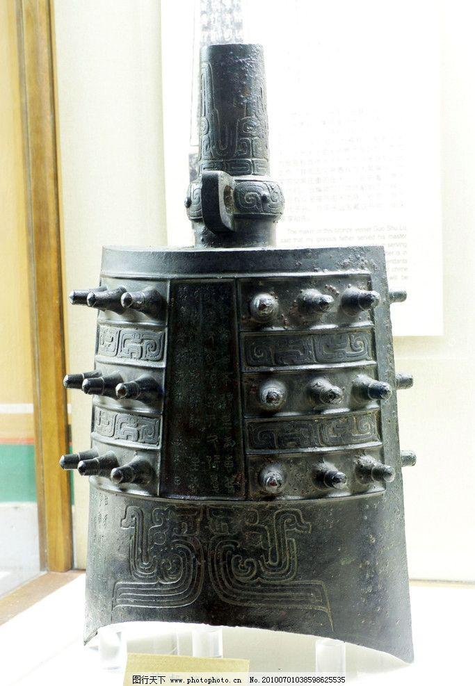 编钟 古董 青铜器 灯光 中国古代青铜器 传统文化 文化艺术 摄影 300d