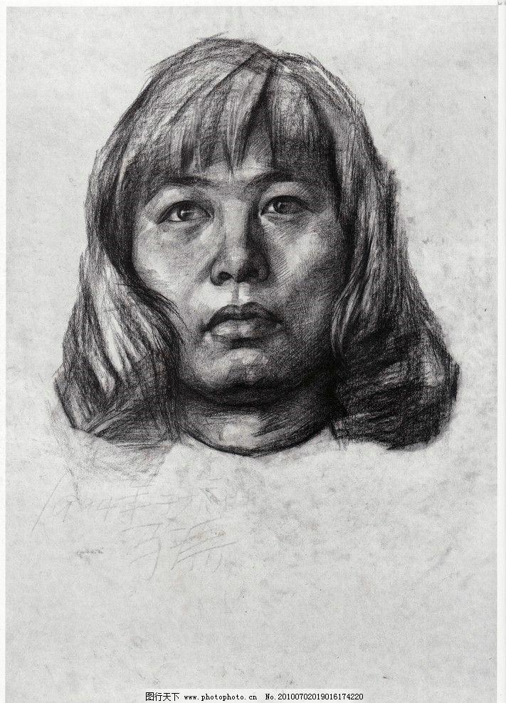 素描 中国美术学院 教师作品 头像作品 人物 人头像 高考素描 绘