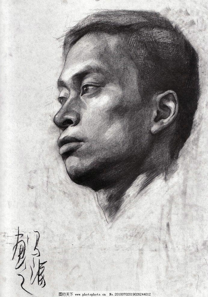 教师作品 头像作品 人物 人头像 高考素描 绘画书法 文化艺术 设计 72