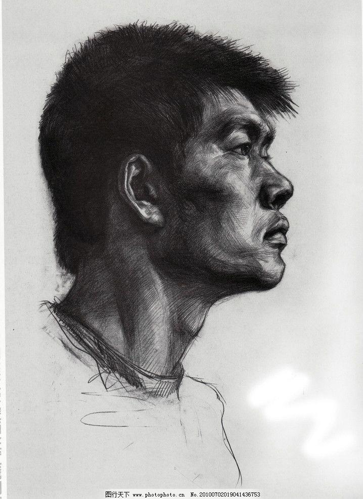 素描头像图片_绘画书法