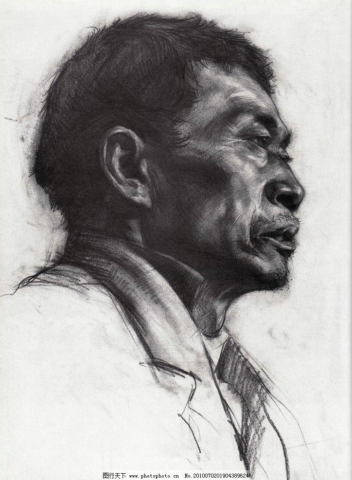 素描头像 中国美术学院 教师作品 头像作品 人物 人头像 高考素描
