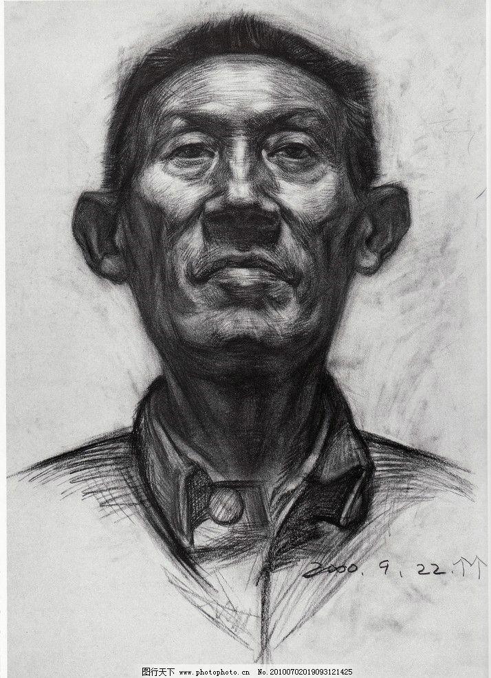 素描头像      素描 中国美术学院 教师作品 头像作品 人物 人头像 高