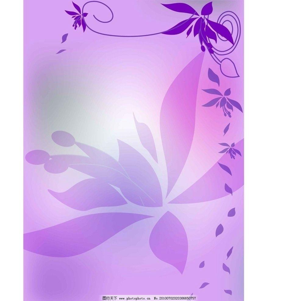 花朵底纹边框图片,梦幻 背景 紫色 叶子 唯美 花纹-图