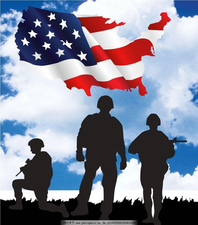国旗下的美国大兵 美国 国旗 大兵 蓝天 草地 剪影 矢量 ai 职业人物