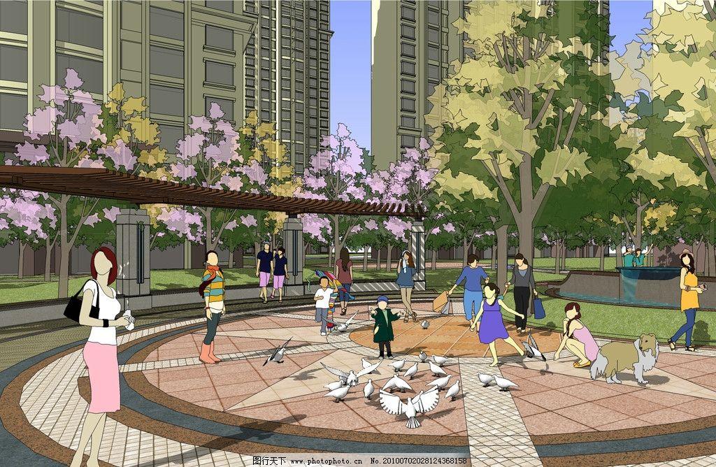 小区景观设计 树木 楼房 白鸽 行人 绿地 喷泉 广场 走廊 玩耍