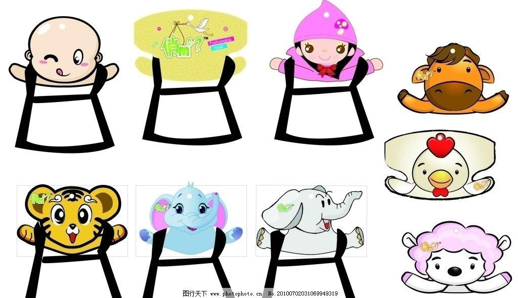 动物吊牌 矢量 卡通 活泼 老虎 大象 马鸡 小女孩 其他设计图片
