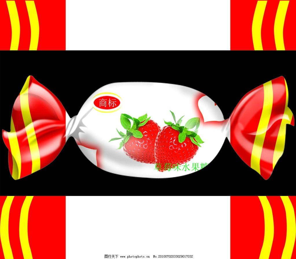糖果 糖果包装矢量图 糖果包装 矢量 包装设计 广告设计 cdr psd分层