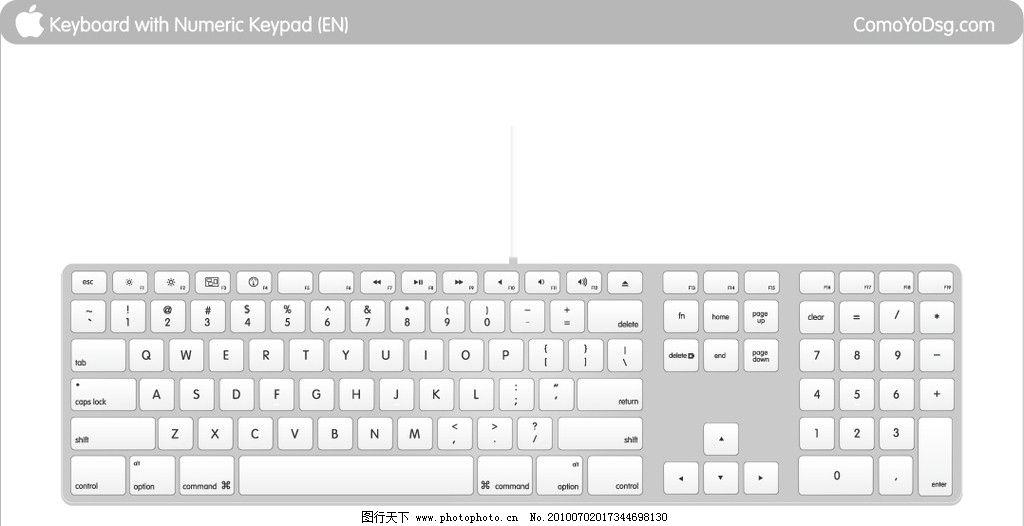 苹果电脑键盘矢量图片