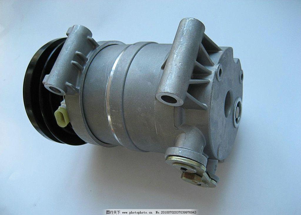 压缩机 汽车空调压缩机 喷砂缸体 生活素材 生活百科 摄影