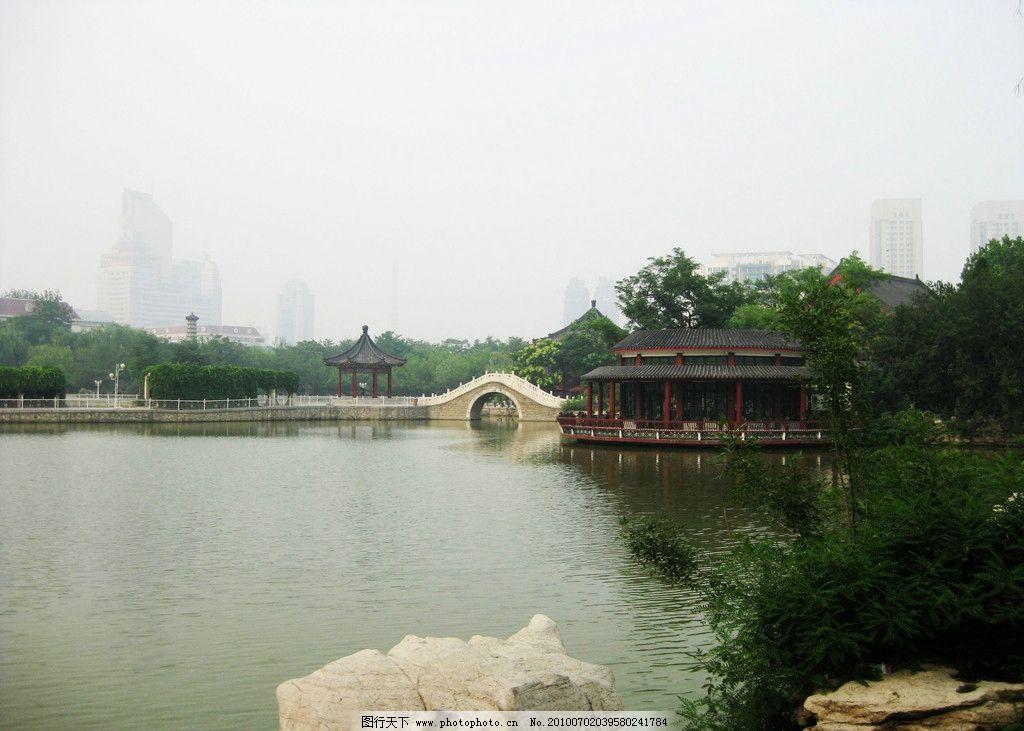 人民公园 摄影 桥 亭子 风景 树木 水 湖 石头 天津 自然风景 自然