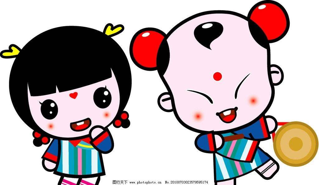 卡通人物 小孩 金童玉女 五十六名族 独龙族服饰 鼓 红心 娃娃 儿童