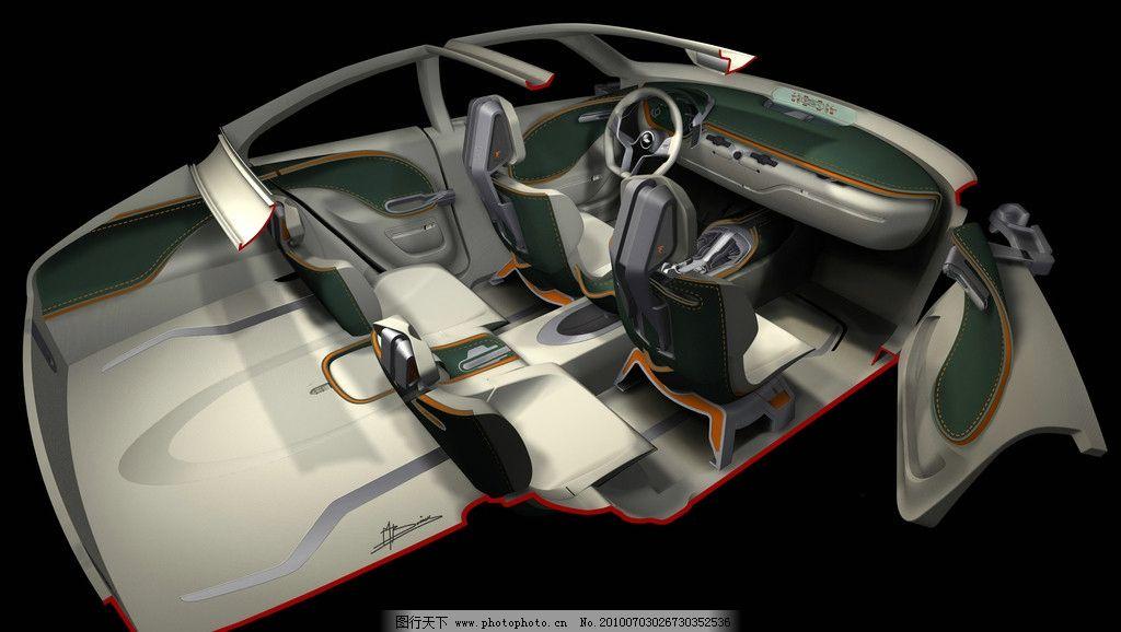雪佛兰 概念车 科技 交通工具 豪华 雪佛兰3d图片 现代科技 设计 300d