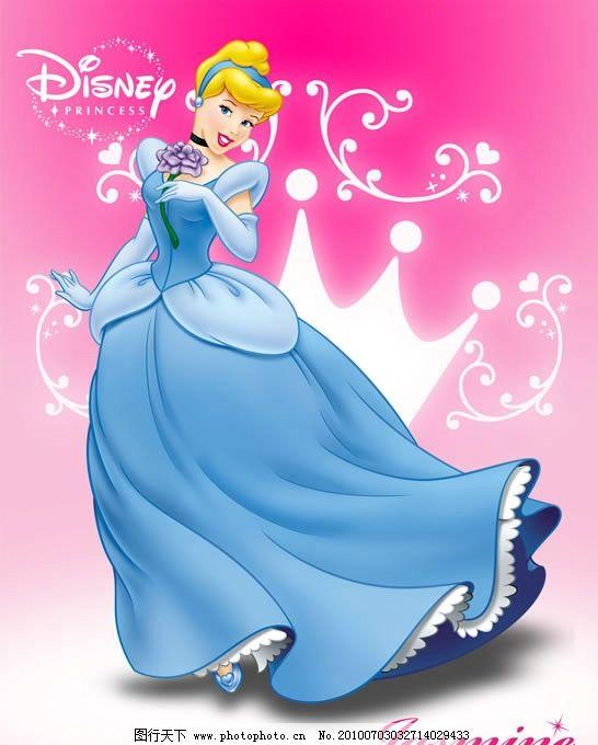 灰姑娘手持玫瑰 灰姑娘 水晶鞋公主 公主 迪士尼公主 迪士尼卡通 卡通