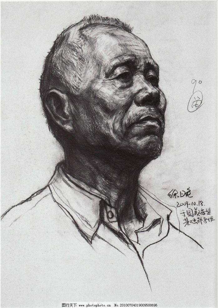 素描头像      素描 中国美术学院 教师作品 头像作品 人物 人头像