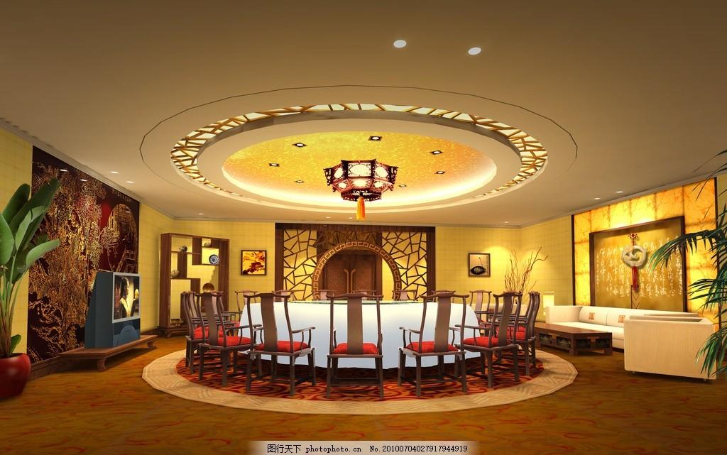 酒店 室内装饰 大厅 豪华 地毯 抱枕 台灯 布艺 室内设计效果图 欧式