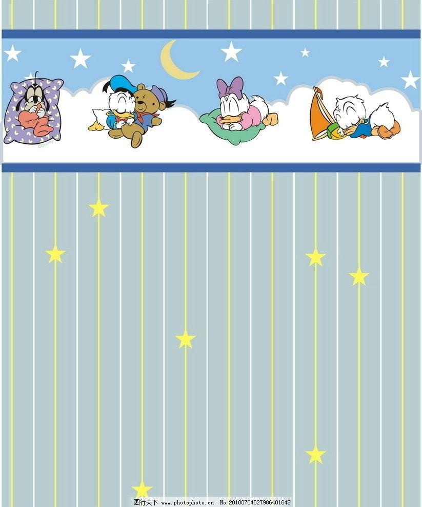 幼儿园宿舍墙面设计 幼儿园 宿舍 墙面 设计 墙画 卡通 动画片 星星