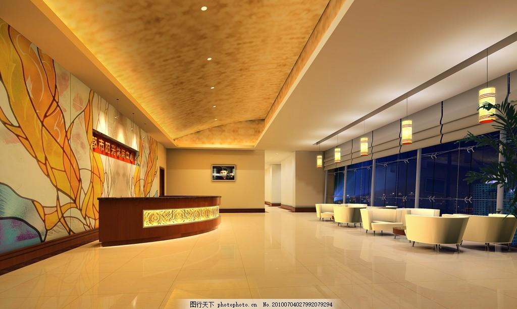 室内设计效果图 欧式室内设计 装修图片 高清图片 装修效果图 现代