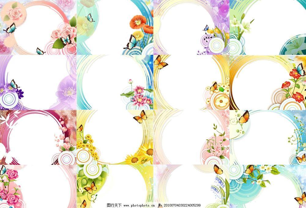 古典花纹 花纹 花朵 玫瑰 蝴蝶 夏日框架 婚纱贺卡 夏日 欧式 欧洲 展
