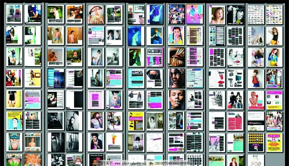 杂志 画册      视觉 创意 形象 文化 企业 vi 创新 彩页 平面设计 国