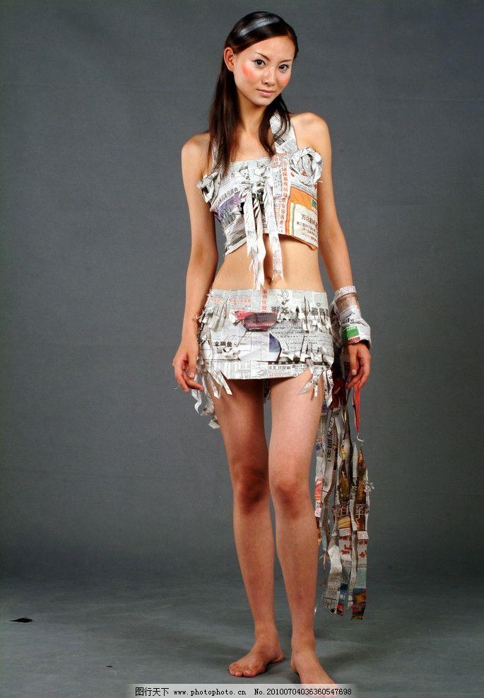 报纸模特 报纸美女 报纸衣服 时装 报纸时装 时尚模特 人物 女孩子
