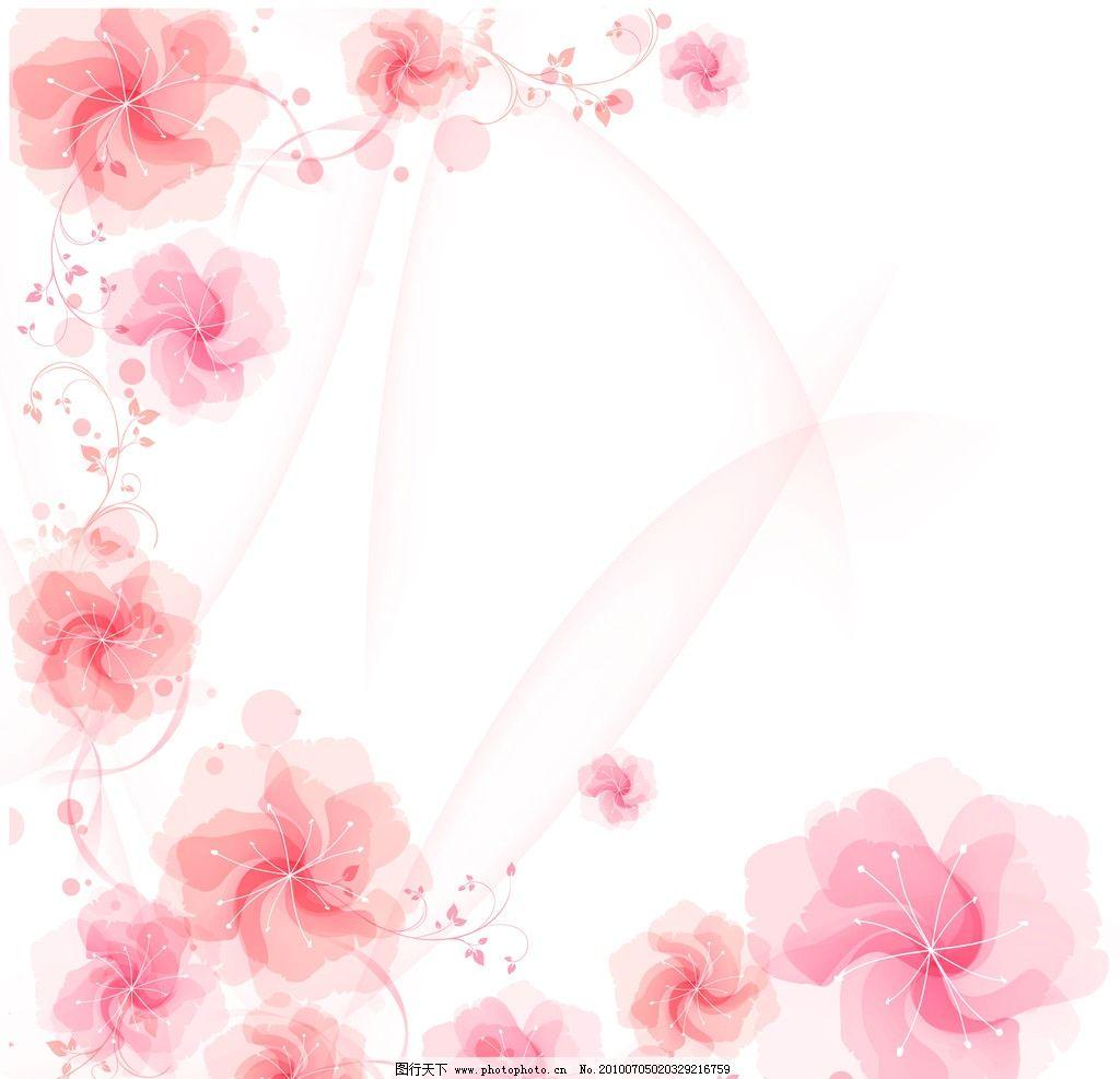 韩国花纹 浪漫