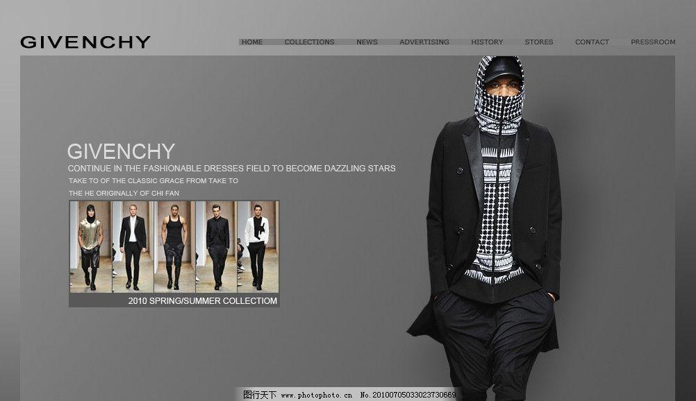 设计图库 psd分层 其他  服装模板 首页 男人 人物 服装 正装 psd分层