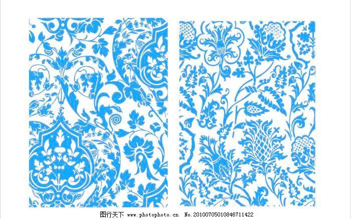 底纹边框 花纹背景 欧式底纹 陶瓷图案 欧式底纹 陶瓷图案矢量素材 陶