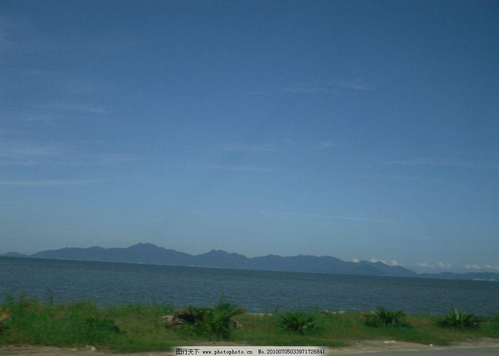 景色 大海 蓝天 海水 公路 海边 玩玩 国内旅游 旅游摄影 摄影 96dpi