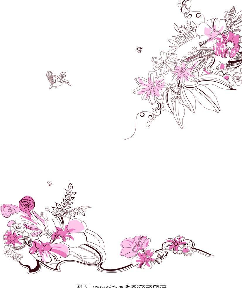 粉情花 粉色的花 蝴蝶 小花 时尚花纹 水墨花纹 韩国花纹 移门