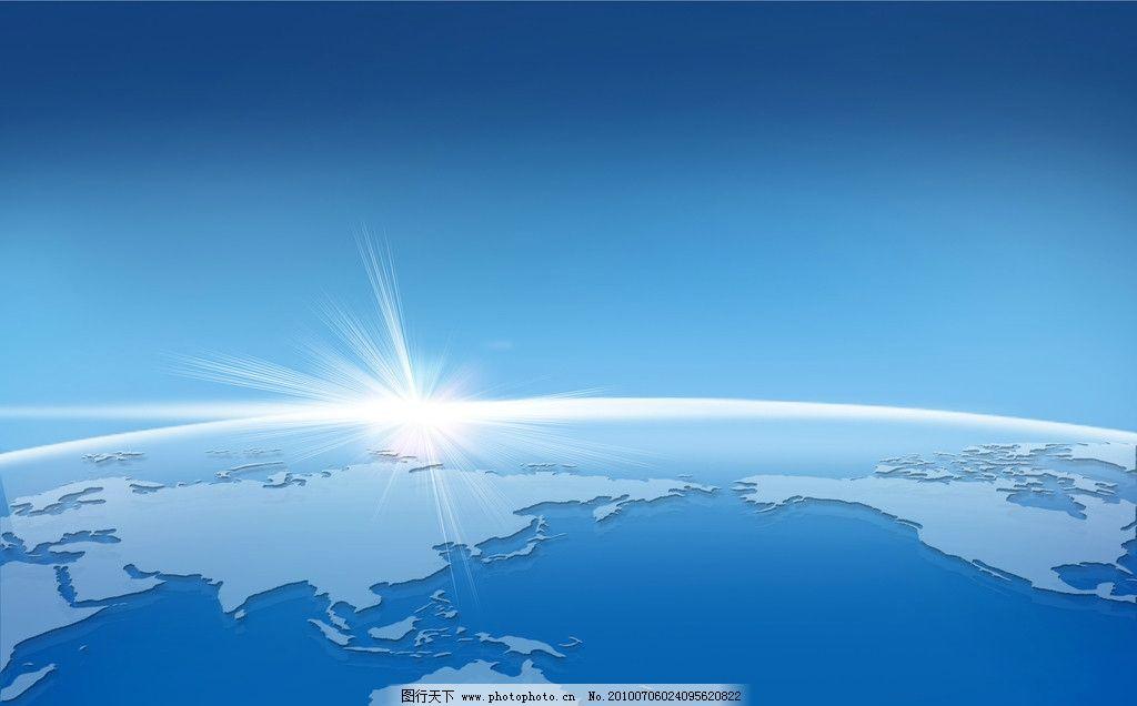 地球简笔画风景