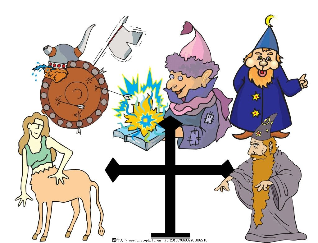 卡通人物 漫画人物 动漫人物 人马兽 十字架 盾牌 矮人 魔法师