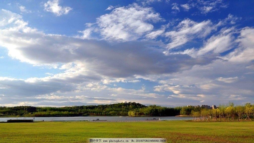 草原 蓝天白云 树林 小河 草坪     300dpi 田园风光 自然景观 摄影