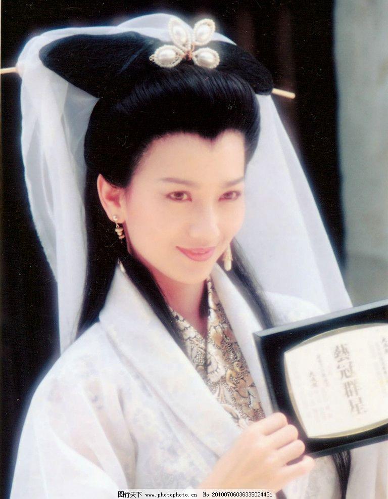 新白娘子传奇剧照 新白娘子传奇 明星偶像 人物图库 摄影 300dpi jpg