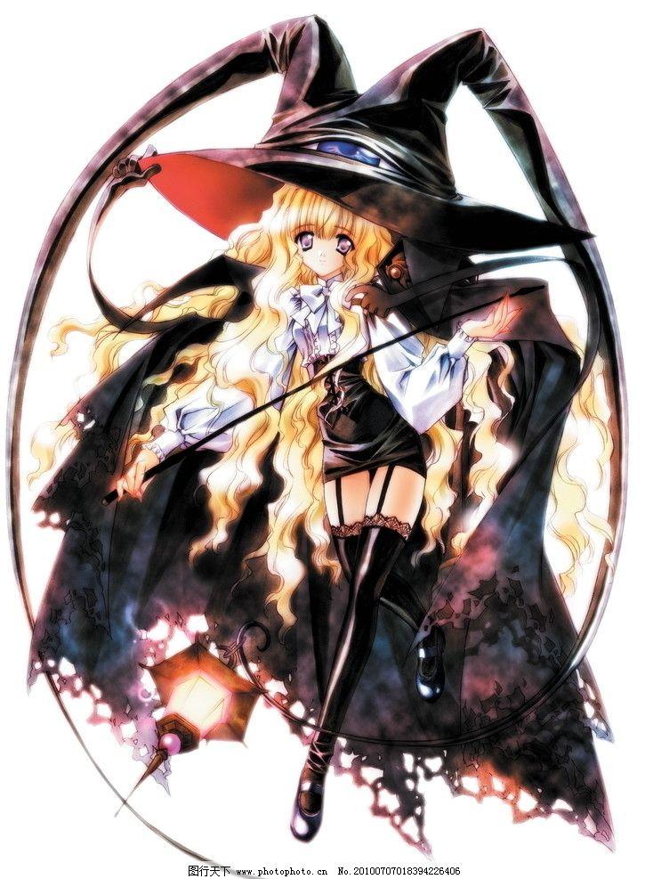 女巫在身边漫画人物画