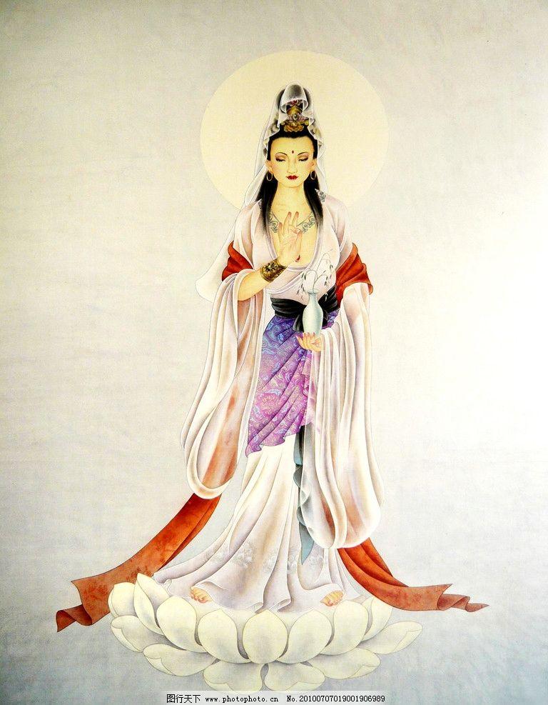 观音 画 中国画 水墨画 人物画 古代仕女 神话 观世音 佛教人物 美丽图片