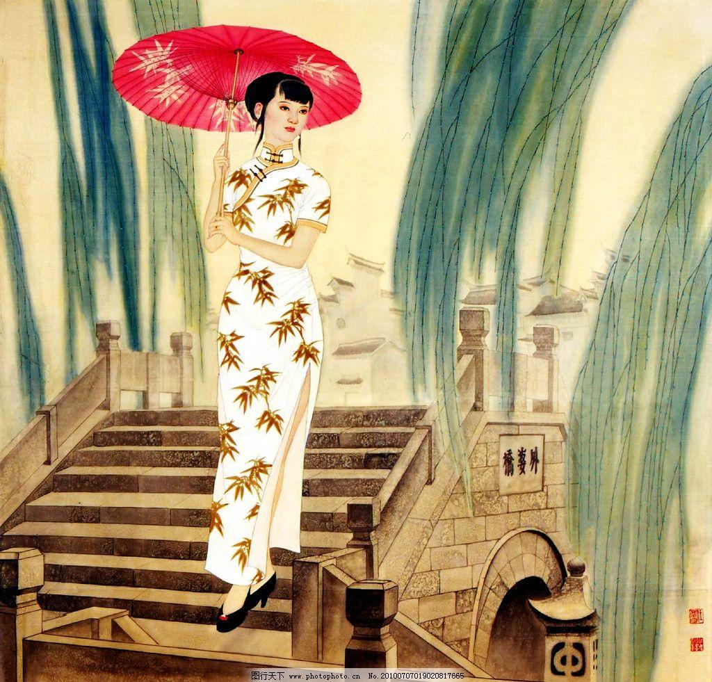 旗袍女子图片