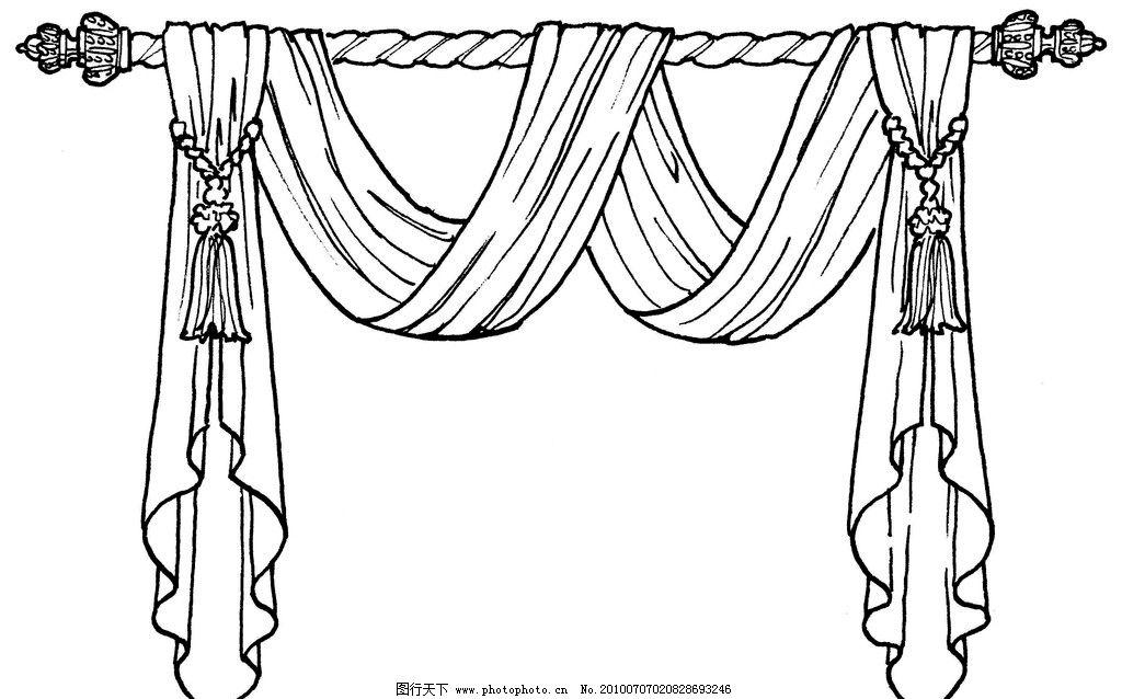 窗帘手绘图 窗帘设计 窗帘布艺