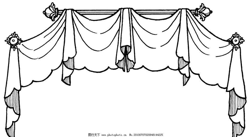 窗帘手绘图 皇室新东兴布艺 窗帘设计 窗帘布艺 布 窗帘 布艺 灯饰 花 凳 家居生活 生活百科 摄影 300DPI JPG 窗帘样式 其他设计 环境设计 设计 手绘图 其他素材 底纹边框
