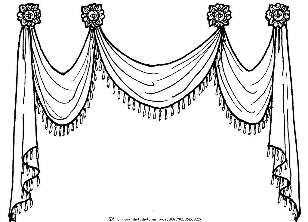 窗帘手绘图 皇室新东兴布艺 窗帘设计 窗帘布艺 布 窗帘 布艺 灯饰 花 凳 家居生活 生活百科 摄影 300DPI JPG 窗帘样式 其他设计 环境设计 设计 手绘图 其他素材 底纹边框 96DPI