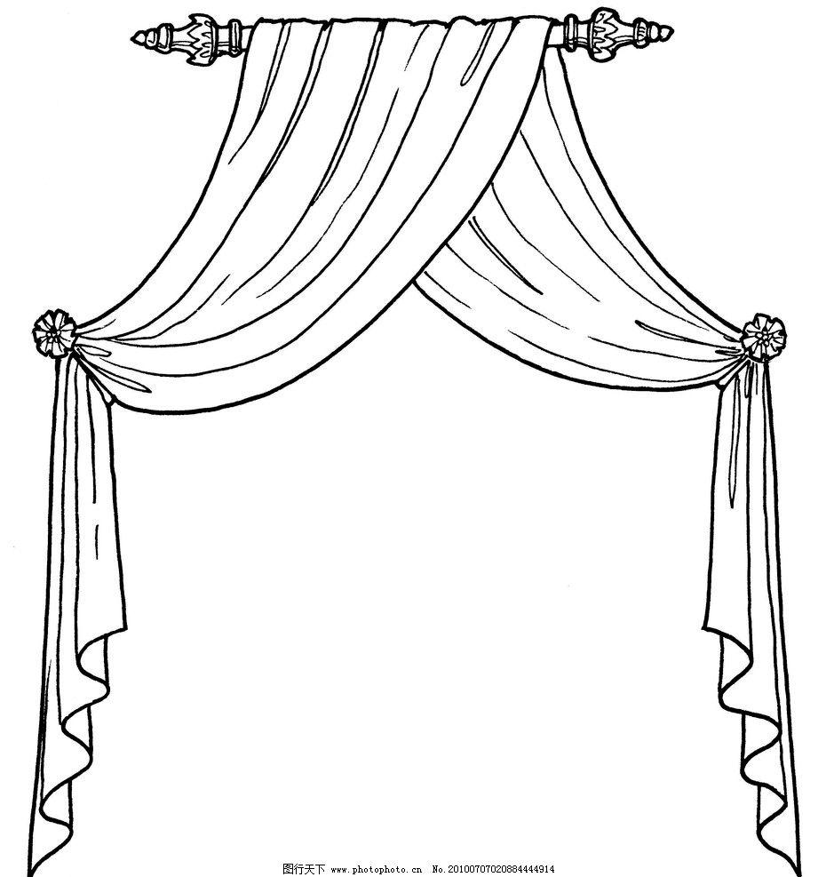 窗帘手绘图图片