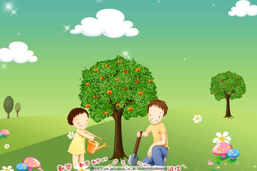 动漫小女孩植树