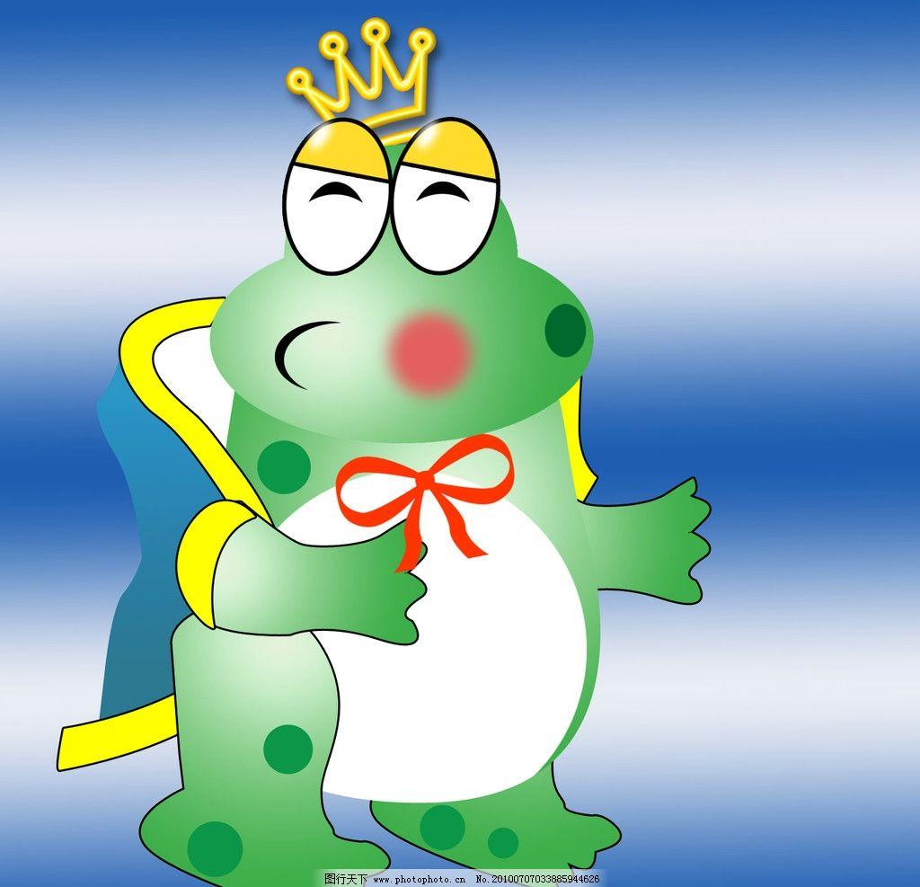 青蛙手绘卡通图图片