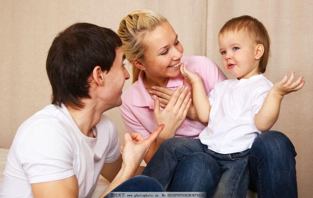 快樂家庭 家庭 全家 合影 幸福 一家人 溫馨家庭 和諧家庭 歡樂家庭