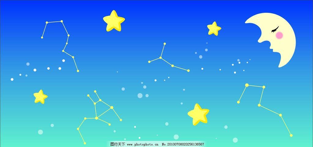 卡通星空 背景图案 月亮 星星 夜空 夜晚 晚上 背景模板 底纹背景