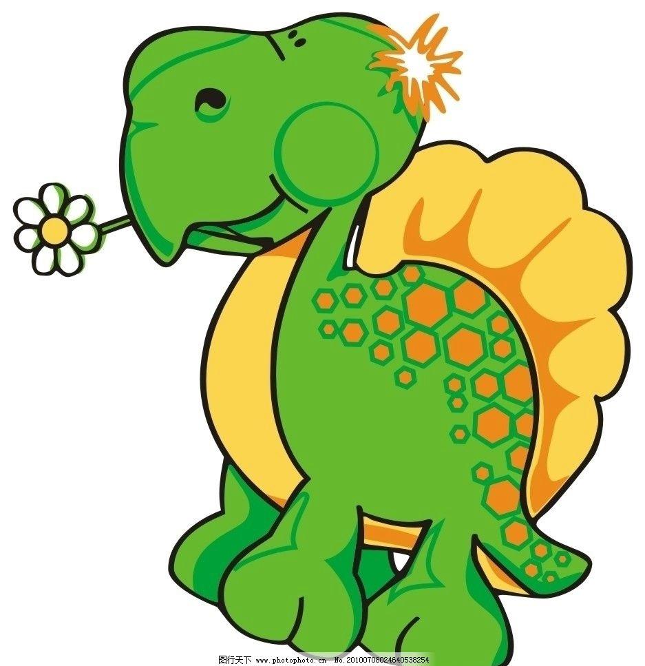 可爱小恐龙图片