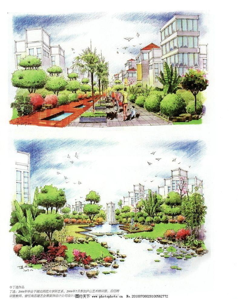 手绘景观 景观手绘 自然景观 景观 园林景观 景观设计 小区景观 建筑景观 景观效果图 景观园林设计 人文景观 园林景观效果图 城市景观 景观平面图 园林景观设计 公园景观 景观园林 景观规划 环境设计 设计 72DPI JPG