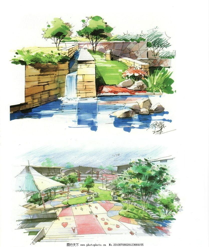 景观手绘 自然景观 园林景观 小区景观 建筑景观 景观效果图 景观园林